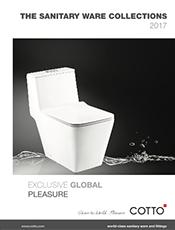 COTTO   E-Catalog
