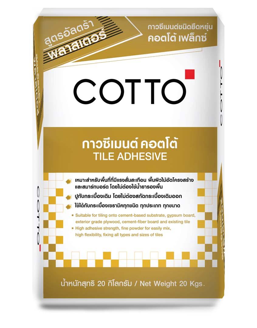 Cotto Tile Adhesive Flex 20 Kg Cotto